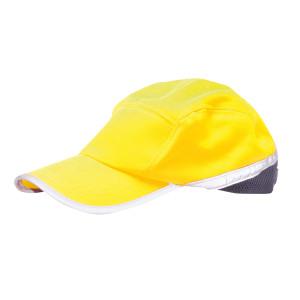 Kapa s šiltom Portwest HB10