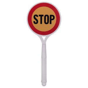 Lopar STOP - mali